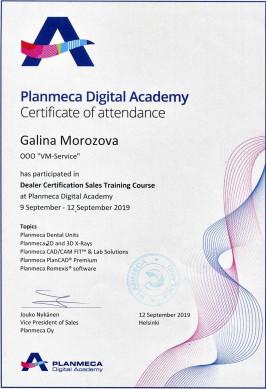 Сертификационный треннинг по продажам для дилеров Planmeca