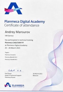 Треннинг по оборудованию Planmeca CAM/CAD Fit